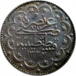 """Minca > 10kurus, 1909 - Osmanská ríša  (""""Reshat"""" right of Toughra) - reverse"""