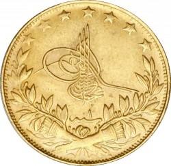 Монета > 100курушей, 1918 - Османская империя  (Звезда вверху на реверсе) - obverse