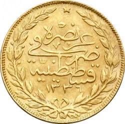 Монета > 100курушей, 1918 - Османская империя  (Звезда вверху на реверсе) - reverse
