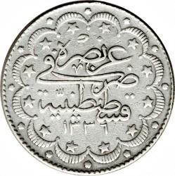 Moneda > 10kurus, 1918 - Imperio otomano  - reverse