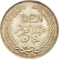 Moeda > 2rials, 1865 - Tunísia  - obverse