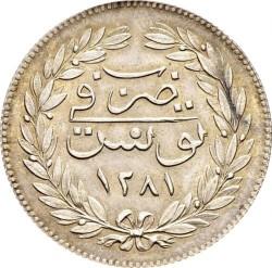 Moeda > 2rials, 1865 - Tunísia  - reverse