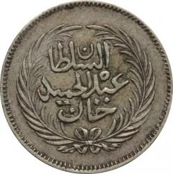 Münze > 2Rial, 1876-1877 - Tunesien  - obverse