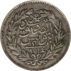 Münze > 2Rial, 1876-1877 - Tunesien  - reverse