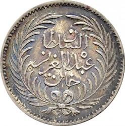 Монета > 8харуб, 1865-1870 - Тунис  - obverse