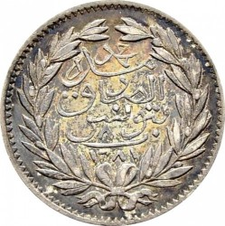Монета > 8харуб, 1865-1870 - Тунис  - reverse