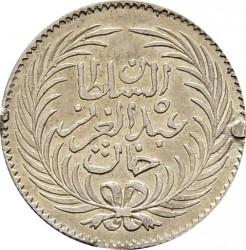 Moeda > 8kharub, 1870-1876 - Tunísia  - obverse