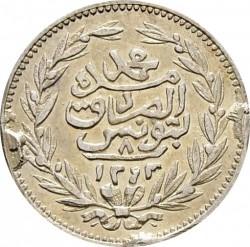 Moeda > 8kharub, 1870-1876 - Tunísia  - reverse