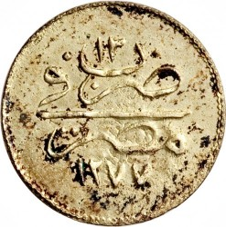Moneda > 1qirsh, 1861 - Egipto  (Nuevo tipo) - obverse