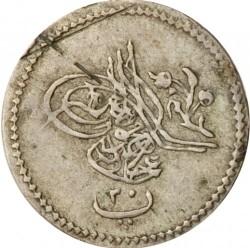 Moneda > 20para, 1861 - Egipto  (Silver /gray color/. Old type) - obverse