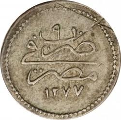 Moneda > 20para, 1861 - Egipto  (Silver /gray color/. Old type) - reverse