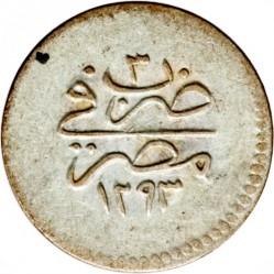Moneta > 20para, 1876 - Egipt  - reverse