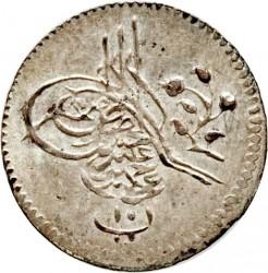 Münze > 10Para, 1876 - Ägypten   - obverse