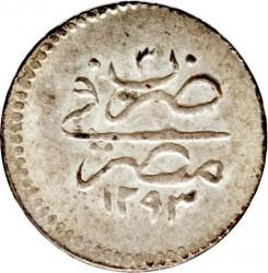 Münze > 10Para, 1876 - Ägypten   - reverse