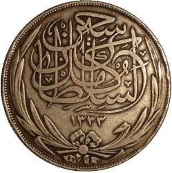 "Moneta > 20piastre, 1917 - Egitto  (Mintmark ""H"" - Birmingham) - obverse"