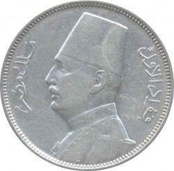 Moneda > 5piastras, 1929-1933 - Egipto  - obverse
