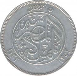 Moneda > 5piastras, 1929-1933 - Egipto  - reverse