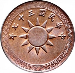 Münze > 1Fen, 1948 - China - Republik  - obverse