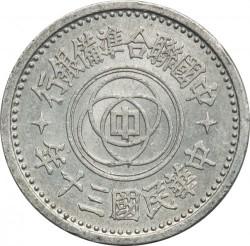 Moneta > 5fen, 1941-1943 - Cina - Giapponese  - obverse