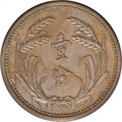 Monedă > 1fen, 1937 - China - Japoneză  - reverse