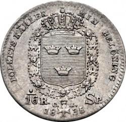 Pièce > 1/16riksdalerspecie, 1835-1836 - Suède  - reverse