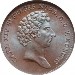 Монета > ⅙скилинг, 1832 - Швеция  (Smooth border, naked bust) - obverse