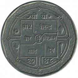 Moneda > 1rupia, 1988-1992 - Nepal  - obverse