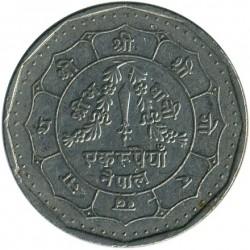 Moneda > 1rupia, 1988-1992 - Nepal  - reverse
