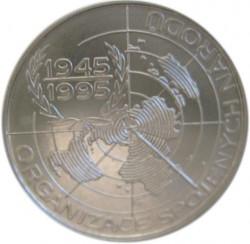 Moneta > 200corone, 1995 - Repubblica Ceca  (50° anniversario - Nazioni Unite) - reverse
