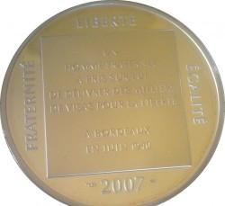 Moneda > 1½euros, 2007 - Francia  (Aristides de Sousa Mendes) - obverse