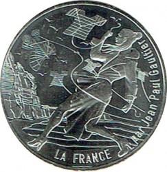 Moneta > 10euro, 2017 - Francja  (Północ) - reverse