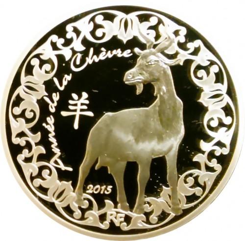 10 Euro 2015 Jahr Der Ziege Frankreich Münzen Wert Ucoinnet