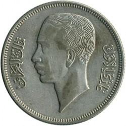 Moneda > 50fils, 1937-1938 - Irak  - obverse