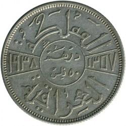 Moneda > 50fils, 1937-1938 - Irak  - reverse