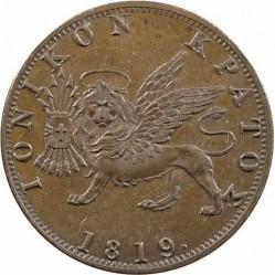 Moneda > 1óbolo, 1819 - Islas Jónicas  - obverse