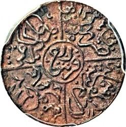 """سکه > ¼قرش, 1916 - حجاز  (W/o """"٨"""" below toughra on obverse (8)) - reverse"""