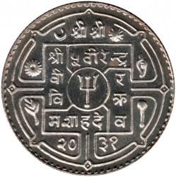 Moneda > 1rupia, 1971-1974 - Nepal  - obverse