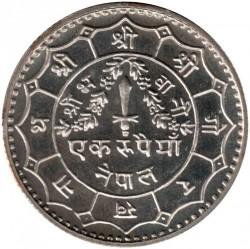 Moneda > 1rupia, 1971-1974 - Nepal  - reverse