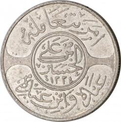 Монета > 10киршів, 1916 - Хіджаз  - obverse