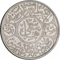Монета > 10киршів, 1916 - Хіджаз  - reverse