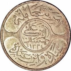מטבע > 20קירש, 1916 - חיג'ז  - obverse