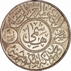 מטבע > 20קירש, 1916 - חיג'ז  - reverse