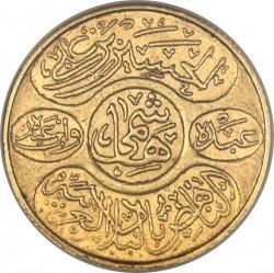 Монета > 1динар, 1916 - Хіджаз  - obverse