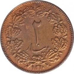 Moneta > 2dinars, 1931 - Iran  - obverse