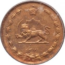 Moneta > 2dinars, 1931 - Iran  - reverse
