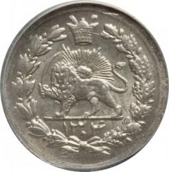 Münze > ¼Kran, 1925 - Iran  - reverse