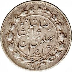 Moneda > 500dinars, 1926 - Iran  - obverse