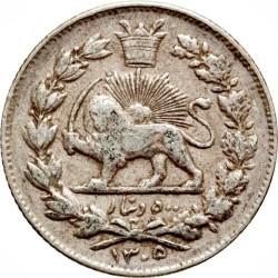 Moneda > 500dinars, 1926 - Iran  - reverse