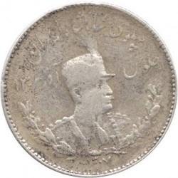 מטבע > 1000דינר, 1927-1929 - איראן  - obverse