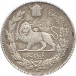 מטבע > 1000דינר, 1927-1929 - איראן  - reverse